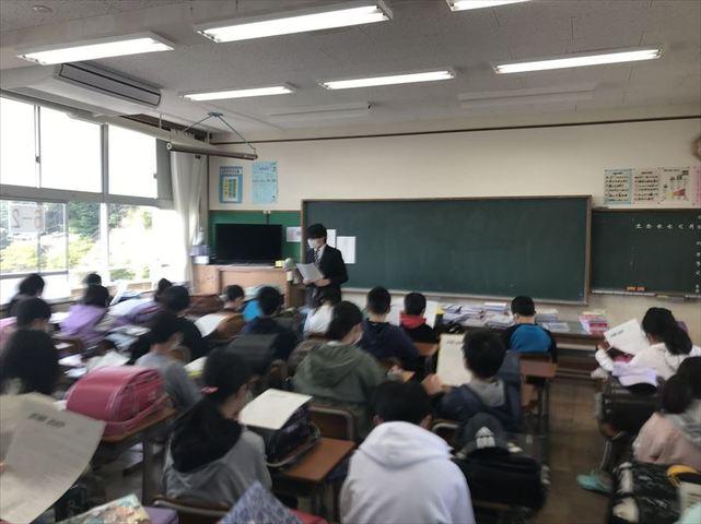 令和2年度始業式 - 大分市立田尻小学校